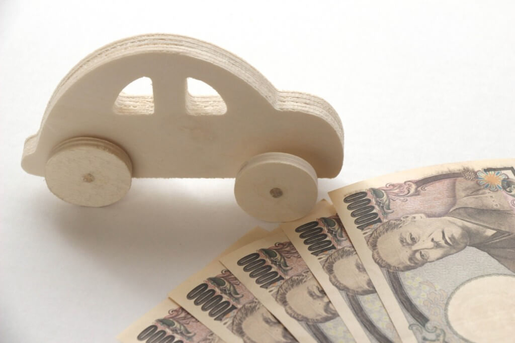 新車と中古車のコストパフォーマンス