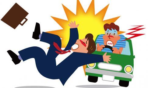 アクセルとブレーキの踏み間違いの原因は?事故を防止するための対策