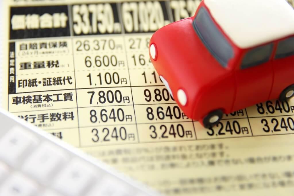 維持費として違いの出る税金は『自動車税』
