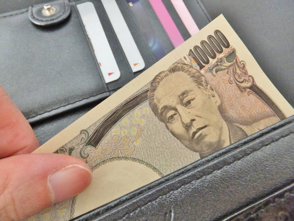 自動車税の支払い方法