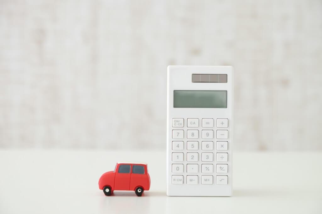 車検の費用はどうやって払うのか?