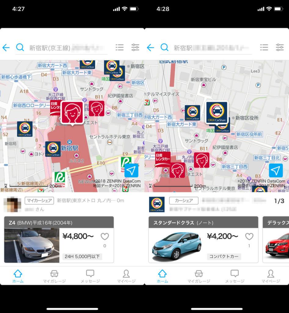 アプリでカーシェア・マイカーシェアを検索