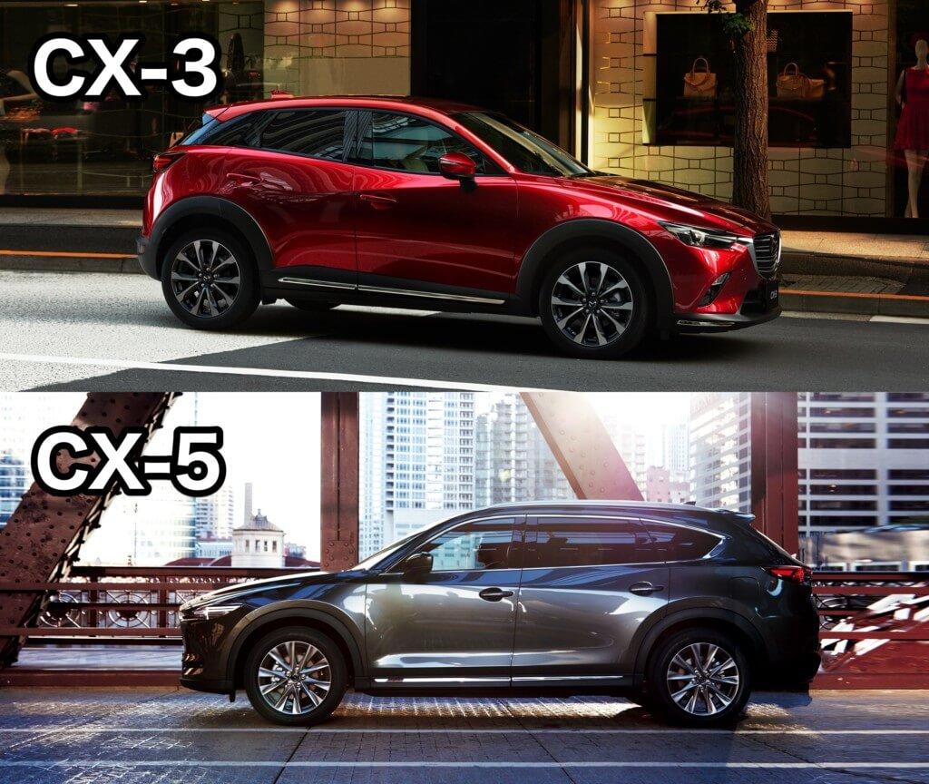 CX-3とCX-5のエクステリア比較