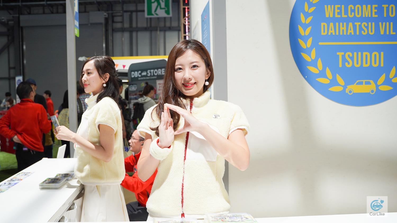 【ダイハツ】東京モーターショー2019 コンパニオン画像